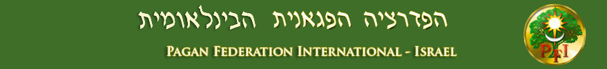 Pagan Federation International Israel